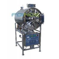 Wholesale Horizontal Steam Sterilizer from china suppliers