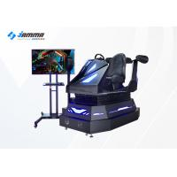 Wholesale 1.5mm Frame VR Racing Simulator Custom Colors Multiplayer Available Easy Operation from china suppliers