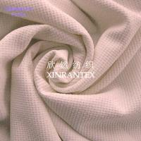 Wholesale F1751 fake strenth fabric 100% polyester dobby four ways spandex from china suppliers