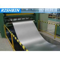 Wholesale GI Economical Simple Type Steel Slitting Machine With 120 m / min Line Speed from china suppliers