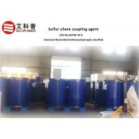 Wholesale 567056 10 6 Reducing Compound Viscosity Sulfur Silane Coupling Agent  DS - 75 from china suppliers