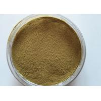 Wholesale CAS 68514-28-3 Plant Based Amino Acids , 80% amino acid powder Organic Fertilizer from china suppliers