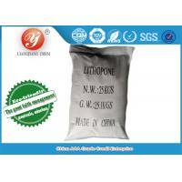 Wholesale CAS No.1345-05-7 Decorative Coatings ZnS·BaSO4 With Great Hiding Powder SGS ROSH from china suppliers