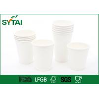 Wholesale Recyclable Small PLA Paper Cups For Beverage , Artificial Chemical Synthesis from china suppliers