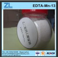 Wholesale Best price manganese disodium edta trihydrate powder from china suppliers
