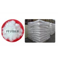 Wholesale Short Cut Monofilament Polypropylene Fiber For Construction Cement Additive from china suppliers