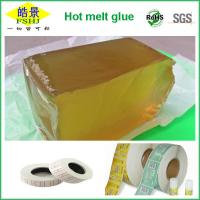 Wholesale Yellow Transparent Hot Melt Adhesive Block Shape For Label CAS 24937-78-8 from china suppliers