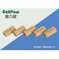 Wholesale 1.2V Customized Industrial Rechargeable Battery SC2600 SC2000 SC2100 from china suppliers