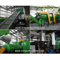 Wholesale 500kg/hr PET Bottle Crushing-Washing-Drying Line from china suppliers