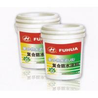 Wholesale Polymer Modified Cement Waterproof Coating I, II, III from china suppliers