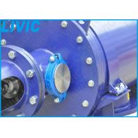 Quality Epoxy Painted Automatic Self Cleaning Filter Carbon Steel For Cooling Water for sale