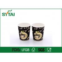 Wholesale Creative Design Black Ripple Paper Cups , Embossing Paper Coffee Cup from china suppliers