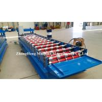 Quality High Speed Roofing sheet roll forming machine with 18 forming stations and plc control system for sale