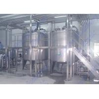 Wholesale Concentrated Fruit Juice Processing Equipment / Bottle Juice Sterilizing System from china suppliers