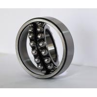 Wholesale SK Bearing SK 1316 K Self Aligning Ball Bearings For Mining Machinery from china suppliers