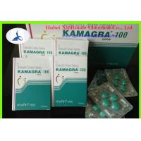 Wholesale Gold Sildenafil Citrate Medicine Tablet Kamagra 100mg Generic Viagra Pills from china suppliers