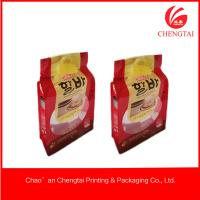 Wholesale Flat Bottom Bags For Sugar / Tea / Coffee / Meat Packaging square bag from china suppliers