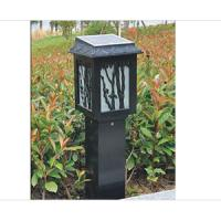 Wholesale Energy Saving LED Solar Powered Outdoor Light For Garden IP65 from china suppliers
