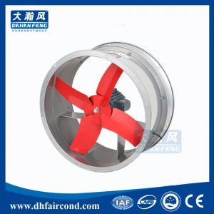 Wholesale DHF B series pipeline axial fan/ blower fan/ ventilation fan from china suppliers