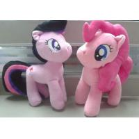 Wholesale Stuffed toys Pony horse 30cm tall, Plush toys,Toy bear animals,lovely Toys For Cartoon from china suppliers
