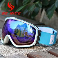 China High End Blue Reflective Ski Goggles , Anti Fog Snow Goggles For Cloudy Days on sale