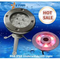 Wholesale RGB 12W Led Underwater Lights Corrosion-proof 5 Years Warranty from china suppliers