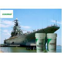 Wholesale Chlorinated Rubber Finish Boat Spray Paint Marine Grade Spray Paint from china suppliers