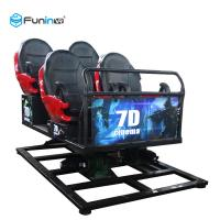 Wholesale Movie Theater 5D Cinema Equipment 220 V 6 DOF Movement 3.75-5.50KW 12 Months Warranty from china suppliers