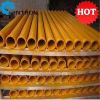 "Wholesale 5"" 3m 4mm ST52 148mm SK end seamless long life time concrete pump pipe from china suppliers"