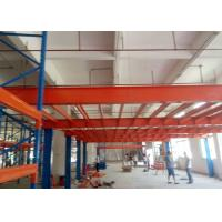 Quality Heavy Duty Steel Structure Mezzanine Floor For Warehouse Storage Rack Supported  for sale
