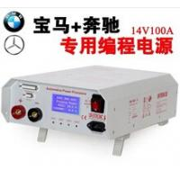 Wholesale Automotive Power Processor MST-90 from china suppliers