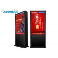 Quality HD Floor Standing Lcd Advertising Player Outdoor Led Display Screen For Retail Store for sale