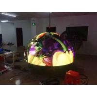 Quality High Definition Curved Led Ball Display Video Tv Board Waterproof And Weatherproof for sale