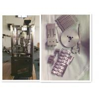 Wholesale High Precision Automatic Capsule Filling Machine NJP-200 Capsule Filler Machine from china suppliers