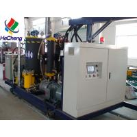 Wholesale HP PU Foam Injection Machine With Cnetral Programmable Logic Controller from china suppliers