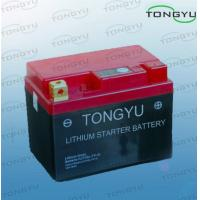 Wholesale 12V Lightweight Rechargeable Lithium Ion Batteries For Utility Vehicle from china suppliers