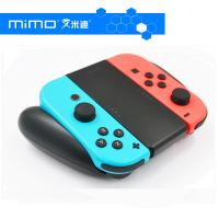 Wholesale Factory supply Cheap Charge Grip 1000mAh for NInten do Switch Joy con controllers from china suppliers