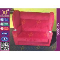 Wholesale Fabric Cover Couple Cinema Chairs,  VIP Lover Cinema Seating  For Concert from china suppliers