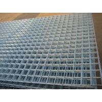 Wholesale 3 Feet x 6 Feet with 4.0mm Galvanized Welded Square Welded Wire Mesh for Security Fence from china suppliers