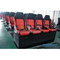 Wholesale 4D Motion Seat Equipment With Snow , Rain , lighting , Smoke Simulator System from china suppliers