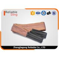 Wholesale Water Resistant Fabric High Flexible Hoist Lifting Belt With Soft Sewn Eyes from china suppliers