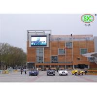 Wholesale Energy saving full color Outdoor LED Billboard display for advertisment , p16 from china suppliers