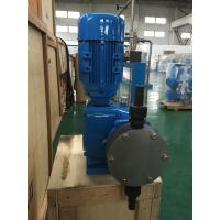 Wholesale Motor Drive Mechanical Diaphragm Pump Plunger Dosing Pump High Safety from china suppliers