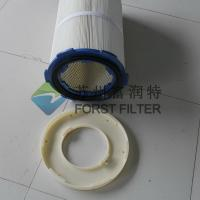 Buy cheap FORST Manufacturer Ployester Material Metal Air Cartridges Rubber Cap Filters Cartridge from wholesalers