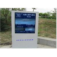 Wholesale Professional LG 65 Inch Outdoor Digital Signage , Totem Digital Signage from china suppliers