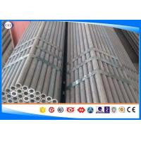 Wholesale Alloy Steel Tube High Temperature Boiler Tube Seamless Bare Surface SA-106C from china suppliers