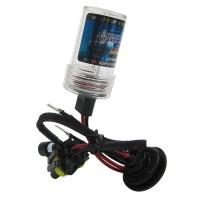 Wholesale Hight power 35w 23000v 2200LM D1S super white bulb hid xenon headlamps / headlights from china suppliers
