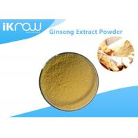 Wholesale Customized Specification Ginseng Root Extract Powder / Asian Ginseng Extract 4% HPLC from china suppliers