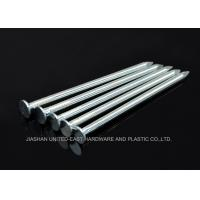 """Wholesale Q195 Q235 1 - 1 / 2""""  Electro Galvanized Nails Smooth Shank Round Wire Nails from china suppliers"""