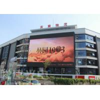 Wholesale Best Visual Effects Full Color Led Video Wall Rental for Shopping Mall Facades ROHS from china suppliers